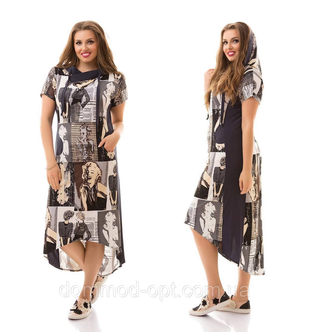 5df1e867e952703 Женское стильное асимметричное платье больших размеров с капюшоном и  карманами 929 (р. 48-62)