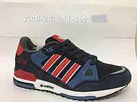 Мужские кроссовки Adidas ZX750 (Адидас) 41-46 рр.