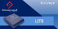 Сервис «Автозакладка LITE», 6 месяцев