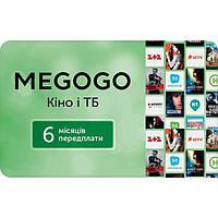 """Подписка MEGOGO """"Кино и ТВ Оптимальная"""" 6м"""