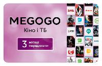 """Подписка MEGOGO """"Кино и ТВ Оптимальная"""" 3м"""