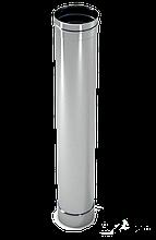 Труба дымохода  0,3 м, 1мм Ø120 нержавеющая сталь AISI 304