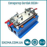 Сепаратор для дисплеев Gordak 853A+ для разделения дисплейного модуля 200 × 100мм.