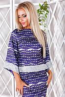 Красивый элегантный костюм с юбкой 211710