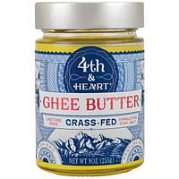 4th & Heart, Масло буйволицы, травяного откорма, гималайская розовая соль, 9 унц. (225 г.)