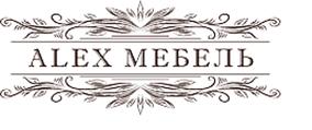"""інтернет-магазин """"АЛЕКС-МЕБЛІ"""" м.Дніпро"""