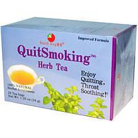 Health King, QuitSmoking травяной чай для отказа от курения 20 чайных пакетиков, 1.20 унции (34 г)