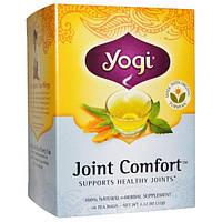Yogi Tea, Комфорт для суставов, 16 чайных пакетиков, 1,12 унции (32 г)
