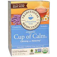 Traditional Medicinals, Easy Now Органический Травяной Чай 16 чайных пакетиков, 0.85 унции (24 г)