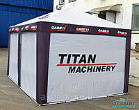 "Шатер ""TitanMachinery"""