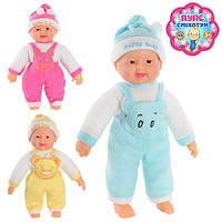 Пупс Хохотун в одежде Happy Baby мягкотельный, 3 вида
