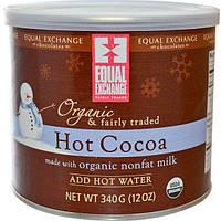 Equal Exchange, Органический и продаваемый на справедливой основе, горячий какао, 12 унций (340 г)