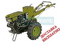 Мотоблок дизельный КЕНТАВР МБ 1012Е-3 в комплекте почвофреза и плуг