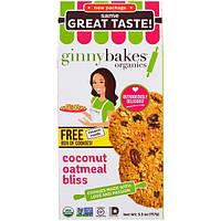 Ginny Bakes Organics, Coconut Oatmeal Bliss Cookies, 5.5 oz (157 g)