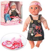 Пупс интерактивный с набором доктора Baby Doll (Беби Долл, Беби Борн)