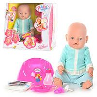 Пупс New Baby Born (Беби Борн) кукла интерактивная, 9 функций