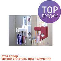 Дозатор зубной пасты с держателем для щеток / Ванные принадлежности