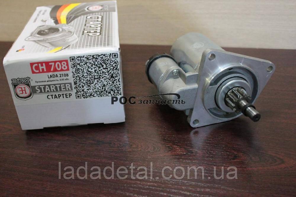 Стартер ВАЗ 2110, 2111, 2112 редукторный Hort