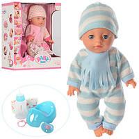 Пупс, кукла с шарфом Беби Борн интерактивный Baby Born с аксессуарами