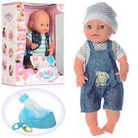 Пупс с аксессуарами Baby Born, интерактивная кукла Беби Борн