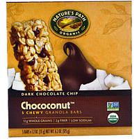 Natures Path, Chococonut, Жевательные батончики с мюсли, темный шоколад, 5 батоничков, 1,2 унции (35 г) каждый