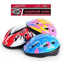 Защитный шлем детский, 7 отверстий, размер средний, 3 цвета, в кульке
