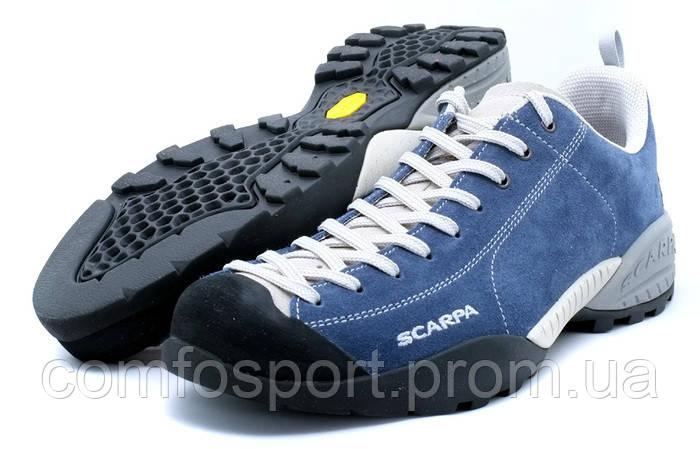 Самые удобные кроссовки Scarpa Mojito ocean