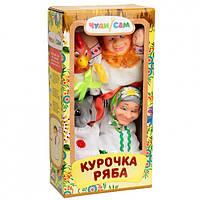 """Кукольный театр """"Курочка Ряба"""" в коробке 4 персонажа   ЧудиСам"""