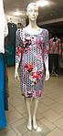 Платье трикотажное сакура  в горох пл 008-1 черкассы вискоза хлопок , фото 4