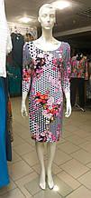 Платье трикотажное сакура  в горох пл 008-1 черкассы
