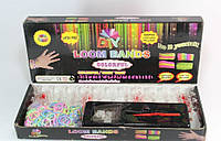 Набор резинок для браслета  Loom Band LB018