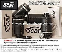 Пневмоподушки OCAR Польша Mercedes ML, GL 164/166 кузов. Гарантия 1 год!
