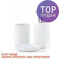 Керамический набор для ванной / Ванные принадлежности