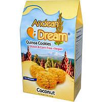 Andean Dream, Печенье из киноа, Кокосовое, 7 унций (198 г)