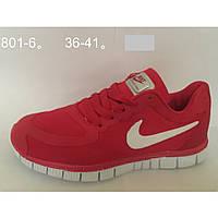 Кроссовки женские красные Nike 36-41 рр.