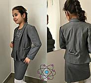 Пиджак детский  с бантом
