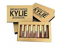 Жидкая матовая помада для губ Kylie lip kit Birthday Edition 6 оттенков!