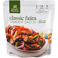 Simply Organic, Органический соус для тушения, Классическая Фахита, для говядины и курицы, 227 г (8 oz)
