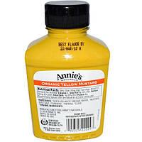 Annies Naturals, Органическая желтая горчица, 9 унций (255 г)