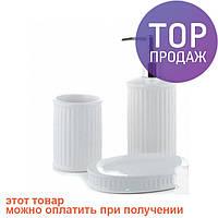 Керамический набор для ванной  Нежность / Ванные принадлежности