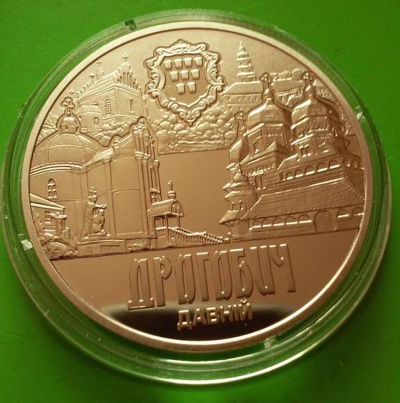 5 гривень Україна 2016 - Давній Дрогобич -Дрогобич