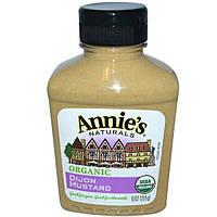 Annies Naturals, Органика, Дижонская горчица, 9 унций (255 г)
