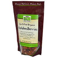 Now Foods, Real Food, Сертифицированный органический физалис, 8 унций (227 г)