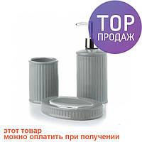 Керамический набор для ванной Нежность Grey / Ванные принадлежности