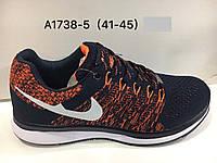 Кроссовки для стильных мужчин Найк Nike  41-45 рр.