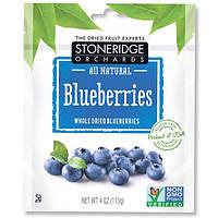 Stoneridge Orchards, Черника, Целые сушеные ягоды черники, 4 унции (113 г)
