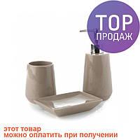 Керамический набор для ванной Классика Grey / Ванные принадлежности