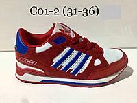Женские кроссовки Adidas zx-750 (Адидас) 31-36 рр.