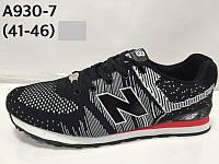 Кроссовки для стильных мужчин New Balance (Нью Баланс) 41-46 рр.