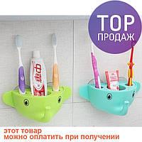 Держатель для зубной пасты и щеток Слоник / Ванные принадлежности